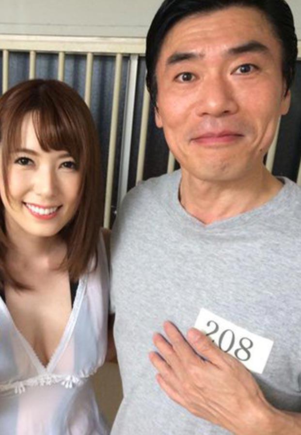 Masahiro-AV